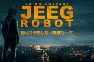 LO CHIAMAVANO JEEG ROBOT (FILM, 2016) LA RECENSIONE