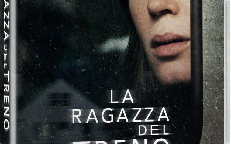 LA RAGAZZA DEL TRENO (AUDIO-BOOK) RECENSIONE